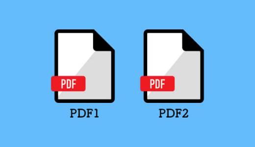 【PDF】2つのデータを見比べてどこが違うか簡単に調べる方法