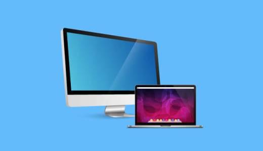 デザイン用途ならiMac(デスクトップ)とMacbook(ノート)どっち?