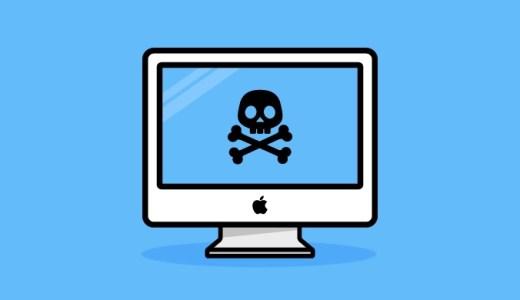 Macにセキュリティソフトは必要?ウイルスに強いは本当なの?