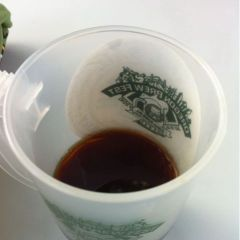 115. Deschutes Brewery – Super Jube