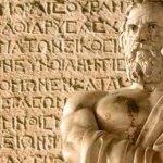 Μεγάλη επιτυχία στο 2ο Διαγωνισμό των Αρχαίων Ελληνικών 2018