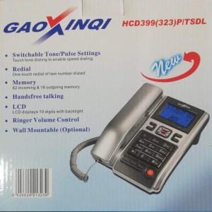 gaoxingi_hcd399_323