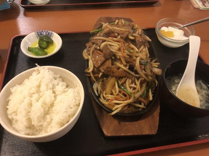君津スタミナ食堂のレバニラ定食