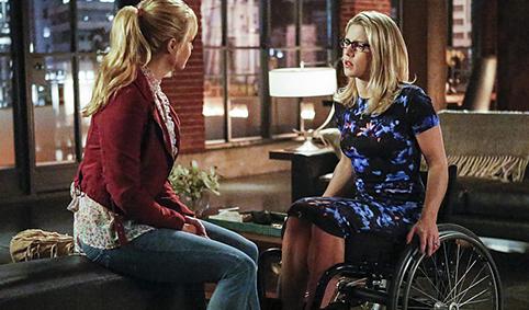 Femme en fauteuil (Arrow)