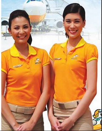 Cebu Pacific Job Hiring