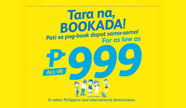 cebu-pacific-promo-until-2017