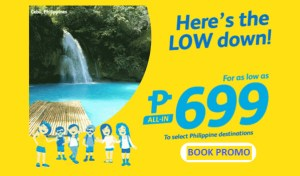 2016 to 2017 promos cebu pacific airline