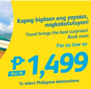 Cebu Pacific Promo 2017: February, March, April Fares