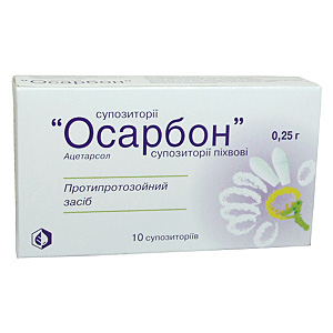 Osarbon Trichomonas