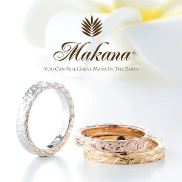 プラチナのハワイアンジュエリーを結婚指輪にするならおすすめブランドはここ!