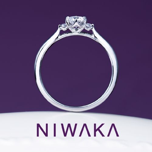 白鈴|NIWAKA 婚約指輪