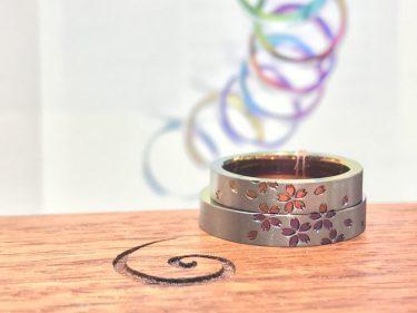 ふたりが一緒で見えるデザイン🌸SORA(ソラ)の結婚指輪(マリッジリング)
