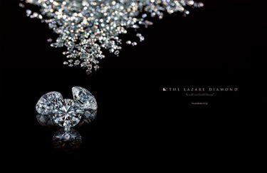 [ダイヤモンドブランド] 質の良いダイヤモンド / 綺麗なダイヤモンド 6ブランド違い