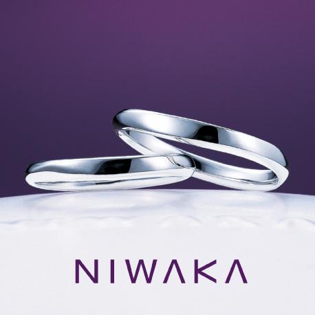 俄(にわか)NIWAKA 結婚指輪(マリッジリング) 笹舟(ささぶね)画像