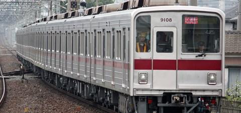 【東武】9108F副都心線直通試運転