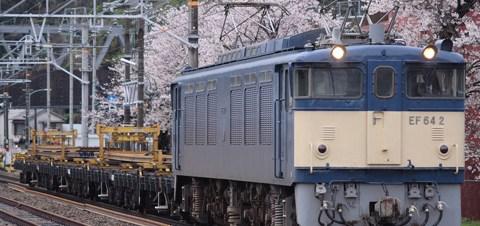 【JR海】EF64-2牽引市川大門工臨