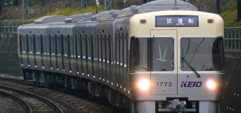【京王】1000系1773F試運転