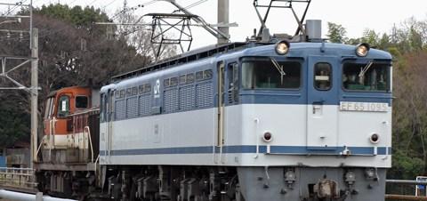 【JR貨】DE10-1136無動力で回送