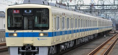 【小田急】8064F更新改造を終え復帰