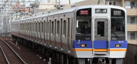 【南海】南海電車まつり直通臨時列車