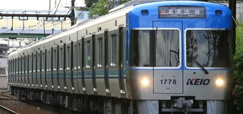 【京王】1000系1778F営業運用開始