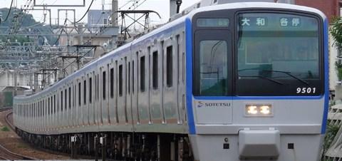 【相鉄】9000系9701F新塗装化