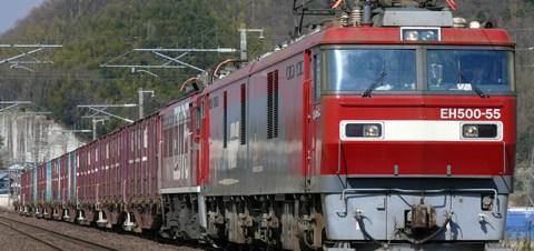 【JR貨】ED75-1028廃車回送