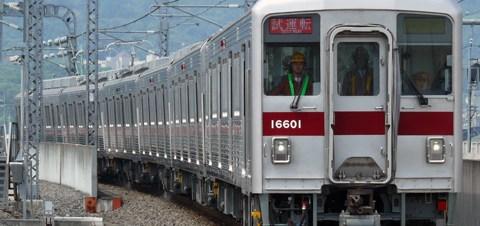 【東武】リニューアル車11601F試運転