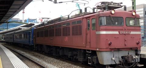 【JR九】元「なは」用客車2両廃車配給