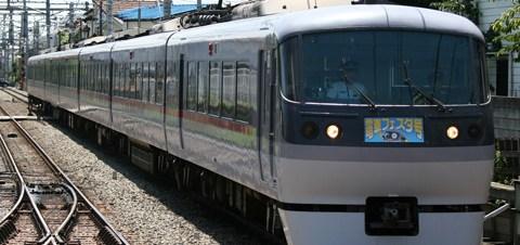 【西武】NRA電車フェスタ直通電車