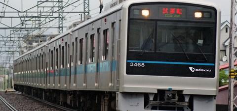 【小田急】3000形3268F試運転