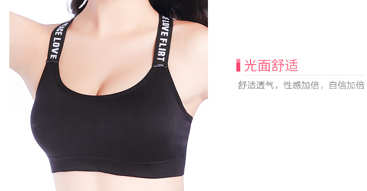 Women Sport Bra Top Black Padded Yoga Brassiere Fitness Sports Tank Top Female Sport Yoga Bra Push Up Sports Bra