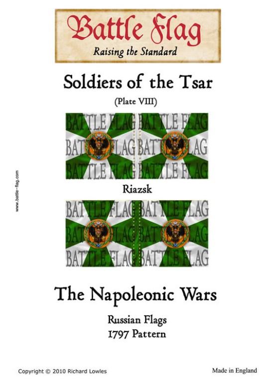 Musketeer Regiment Riazsk(Plate VIII)