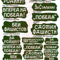 Russian Slogan