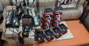 baikal mini miner DC power supply