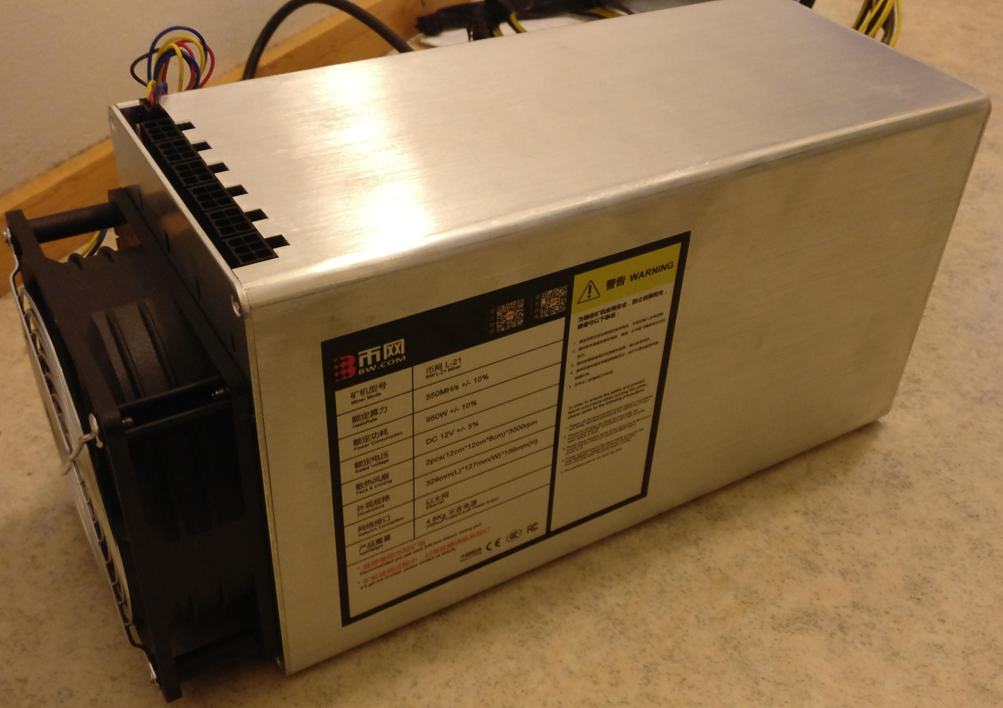 Litecoin rig cooling rack