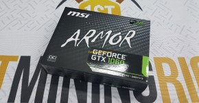 MSI GTX 1060 3GB Armor Box