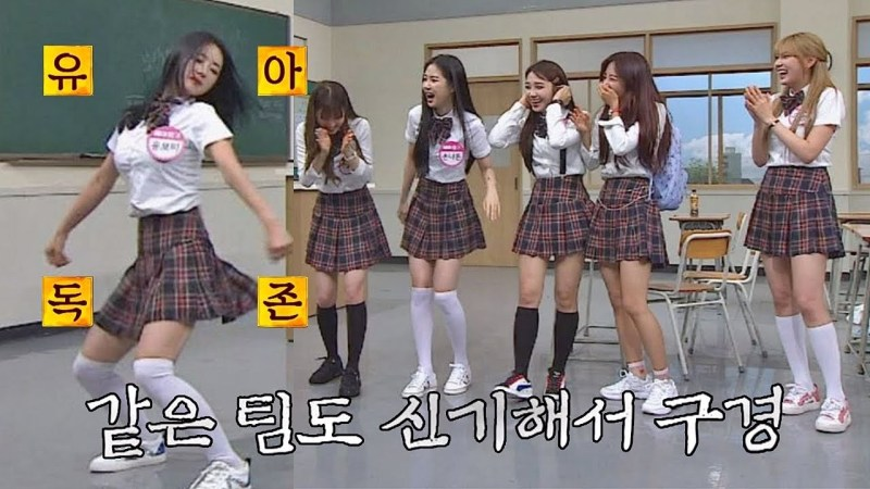 Sub knowing brother ep134 apink 1stonkpop engsub knowing brother ep134 apink stopboris Image collections