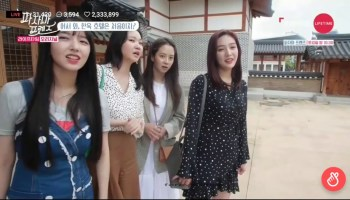 SUB Pajama Friends EP2 Song Ji Hyo, Joy, Cheng Xiao, Jang