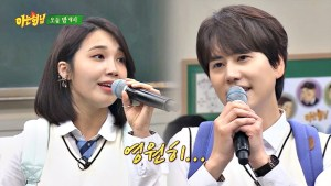 Knowing Bros EP181 Kyuhyun (Super Junior), Jung Eun Ji (Apink)