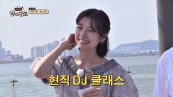 Let's Eat Dinner Together EP132 Jung So-Min, Ye Ji-Won
