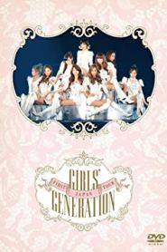 Girls' Generation 1st Japan Arena Tour