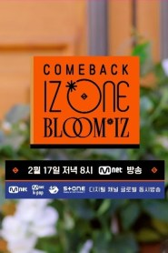 COMEBACK IZ*ONE BLOOM*IZ