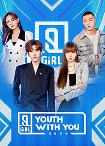 Youth With You