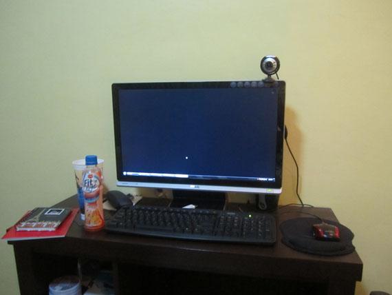 Charina workplace