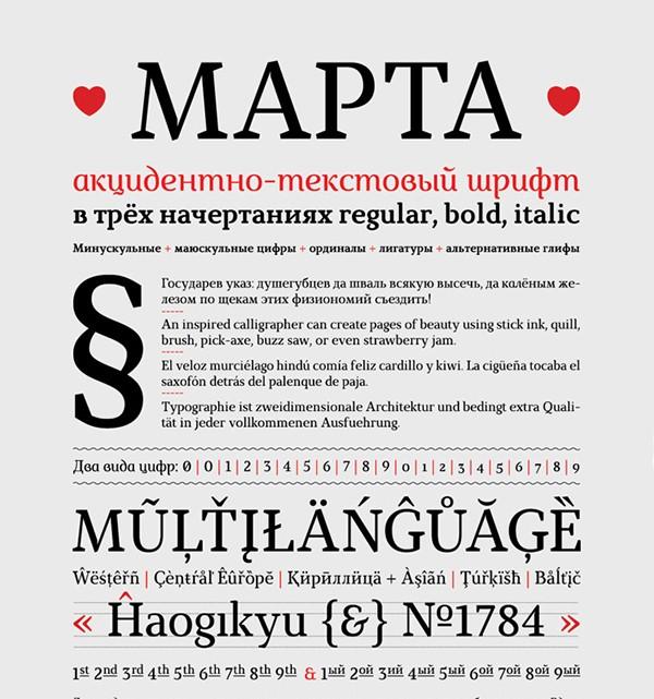 Free-Font-128