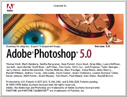 History-of-Photoshop-08
