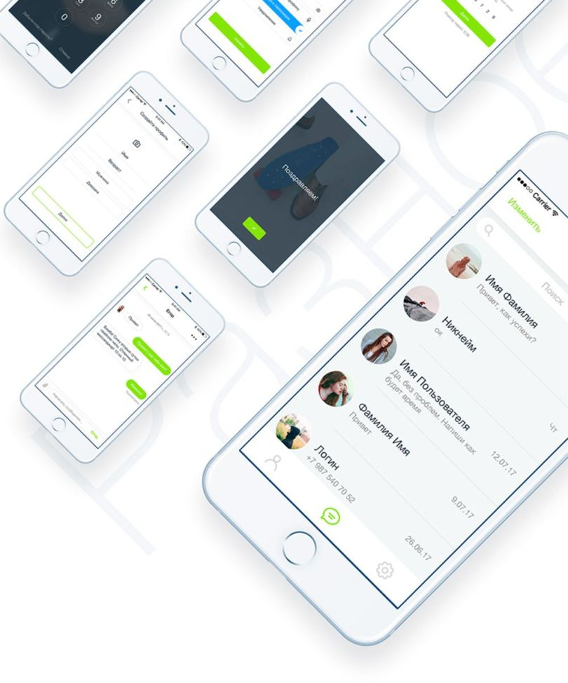 messenger gui kit freebie