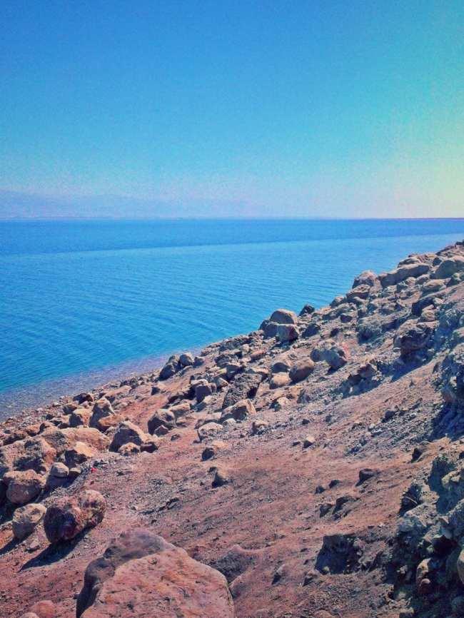 Strand Ein Gedi Totes Meer
