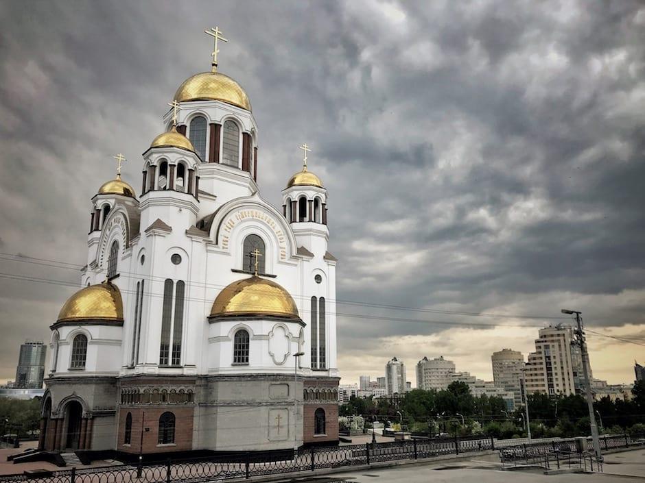 Jekaterinburg: An der Grenze von Europa nach Asien - 1